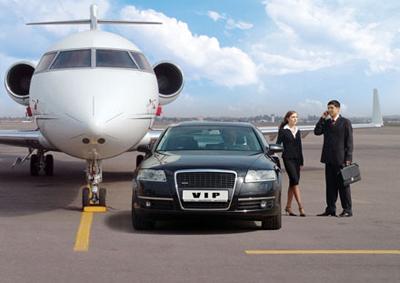 ВИП Сервис - Купить авиабилет онлайн